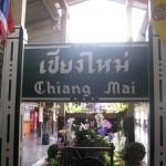 Tajlandia – siedemnasty dzień wyprawy