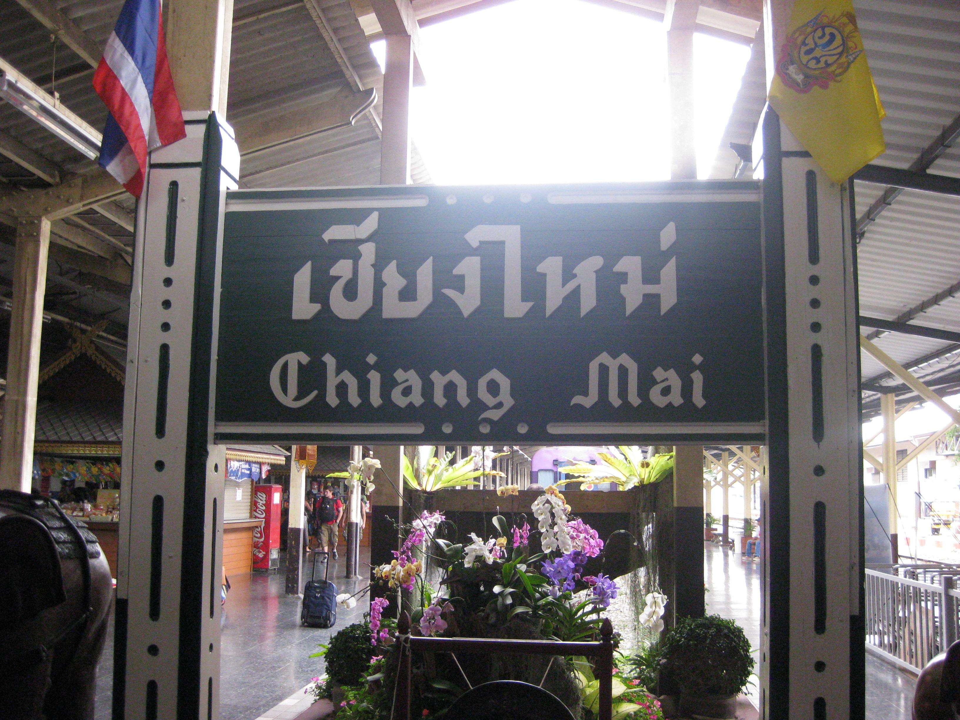chiang mai 011