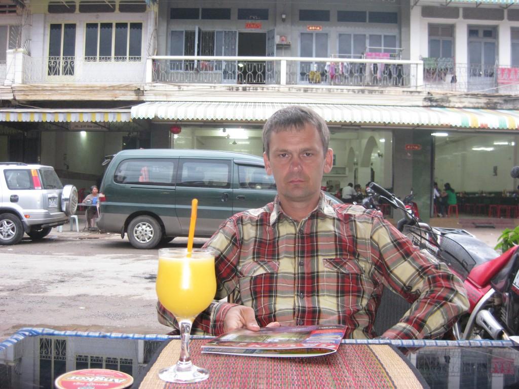 battambang 108